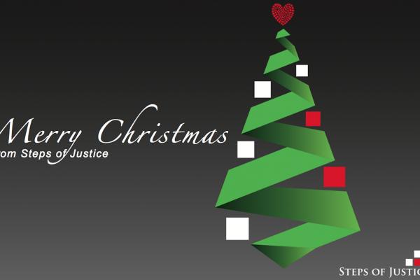 December 23- Oh Holy Night